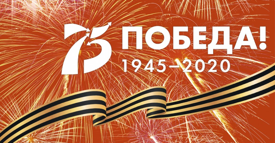 XII региональный фестиваль патриотической песни «Я люблю тебя, Россия!» @ ДК «Киндяковка» (пр-т Гая, 15)