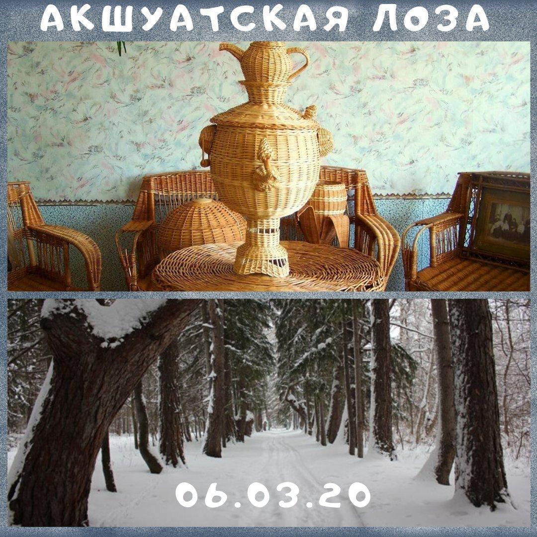"""Экскурсия """"Акшуатская лоза. В гостях у Н.В. Поливанова"""""""