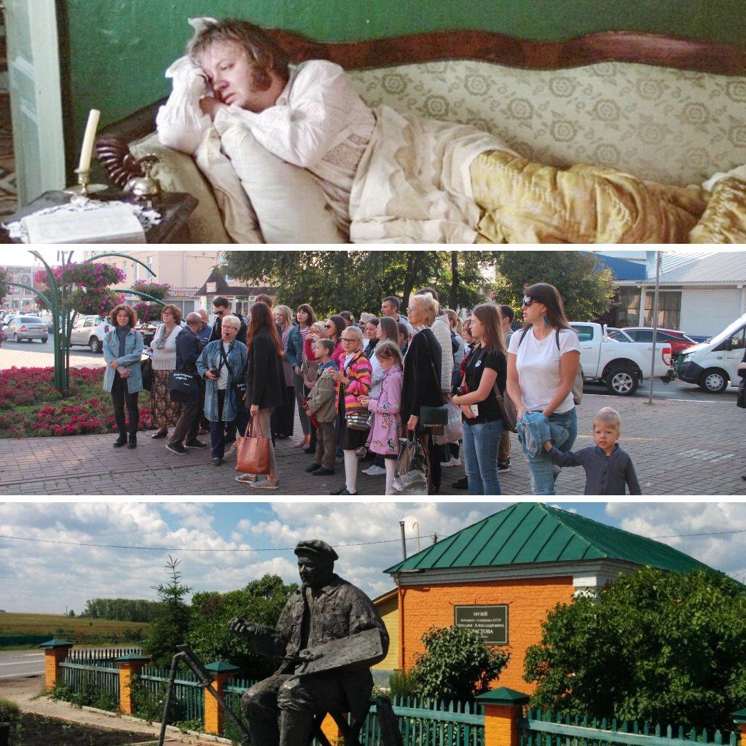 """Автобусно-пешеходная экскурсия """"Языково+Прислониха"""""""