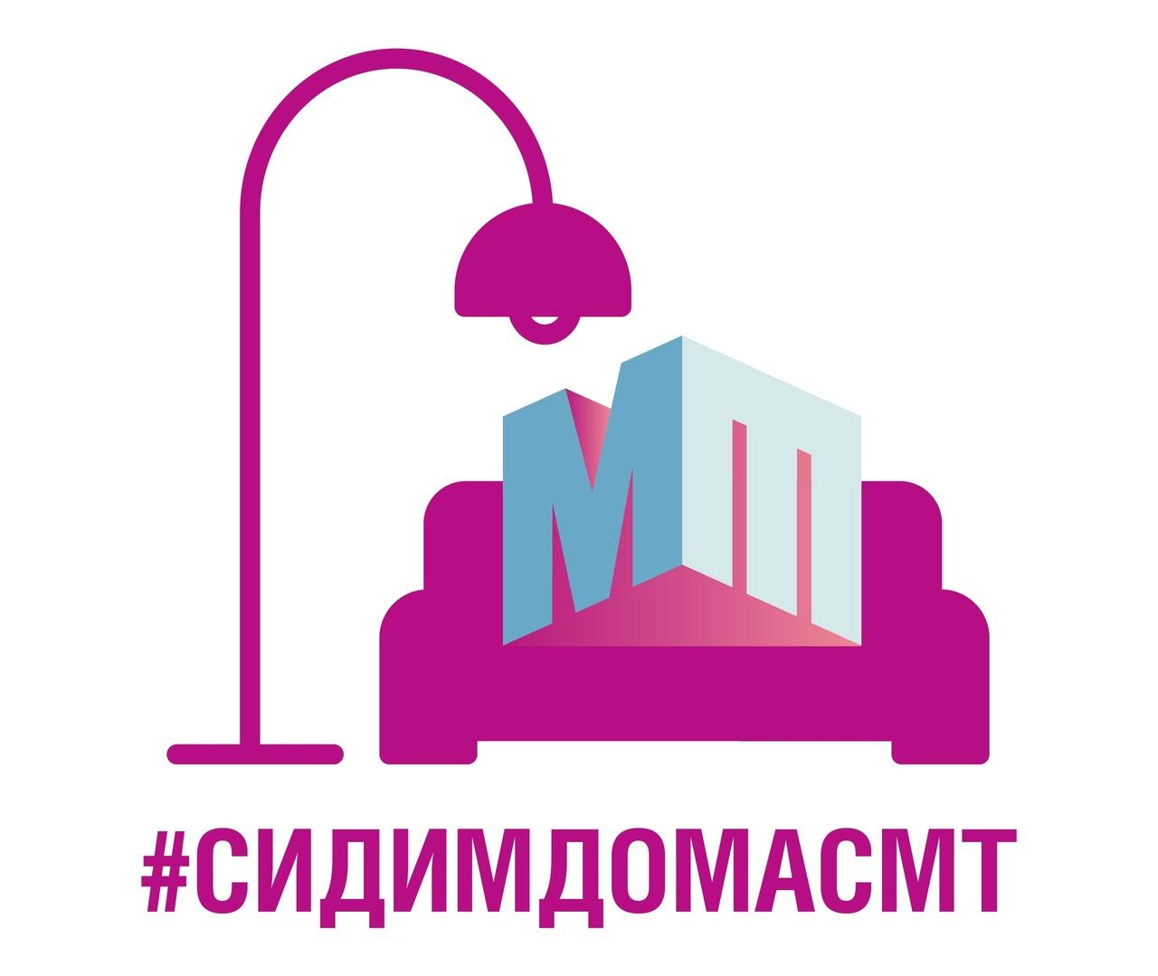 """""""Театральный макияж"""" онлайн от Александры Дыдычкиной"""