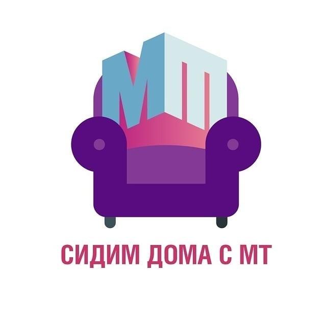 """""""Сидим дома"""" с Молодежным театром, прямые эфиры"""