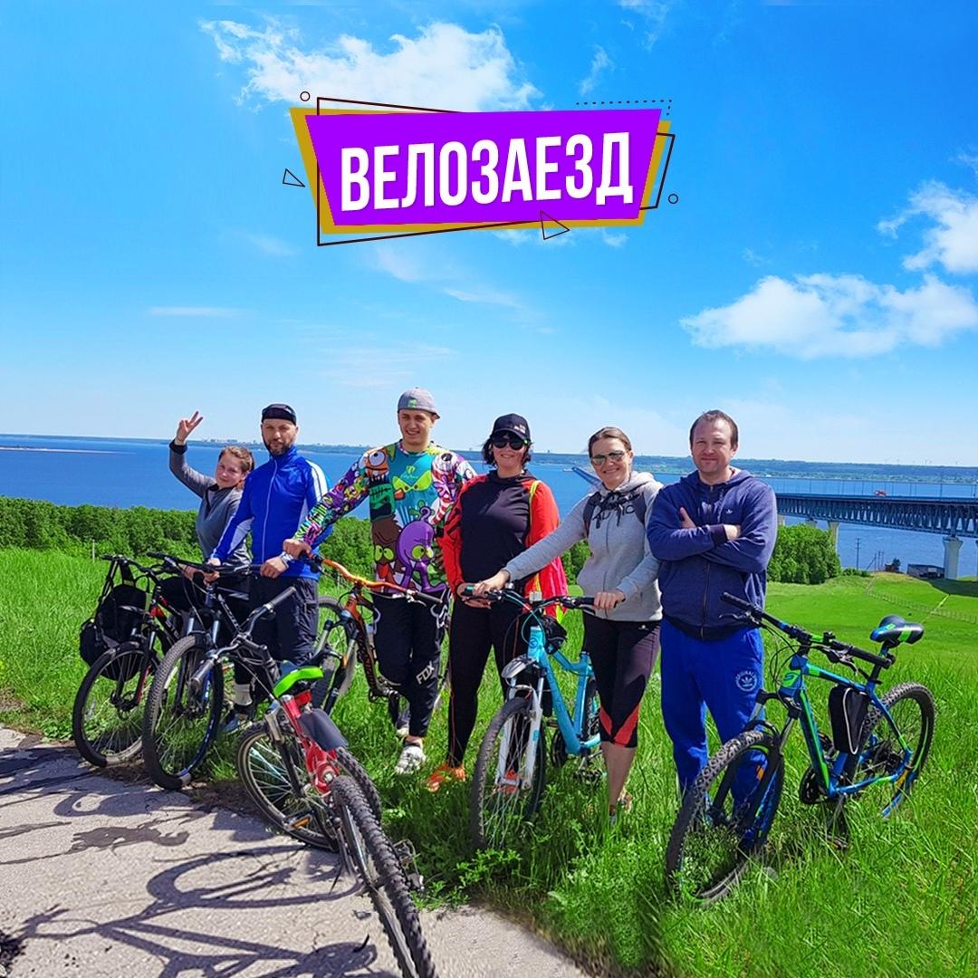 Велозаезд с фитнес-клубом «Ultra» @ Соборная площадь