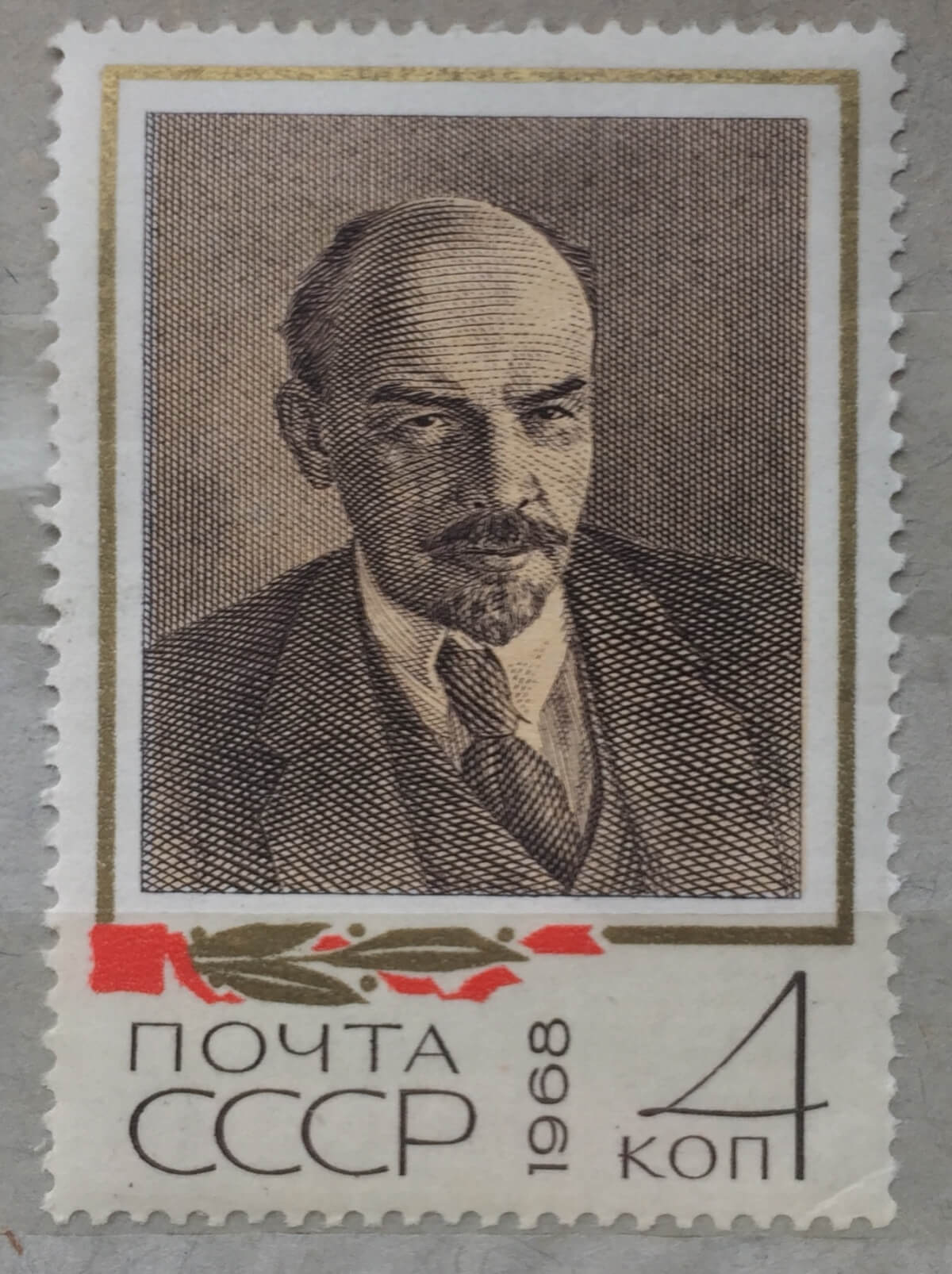 Церемония гашения марки с портретом В.И. Ленина @ в Доме-музее В.И. Ленина (ул. Ленина, 70)
