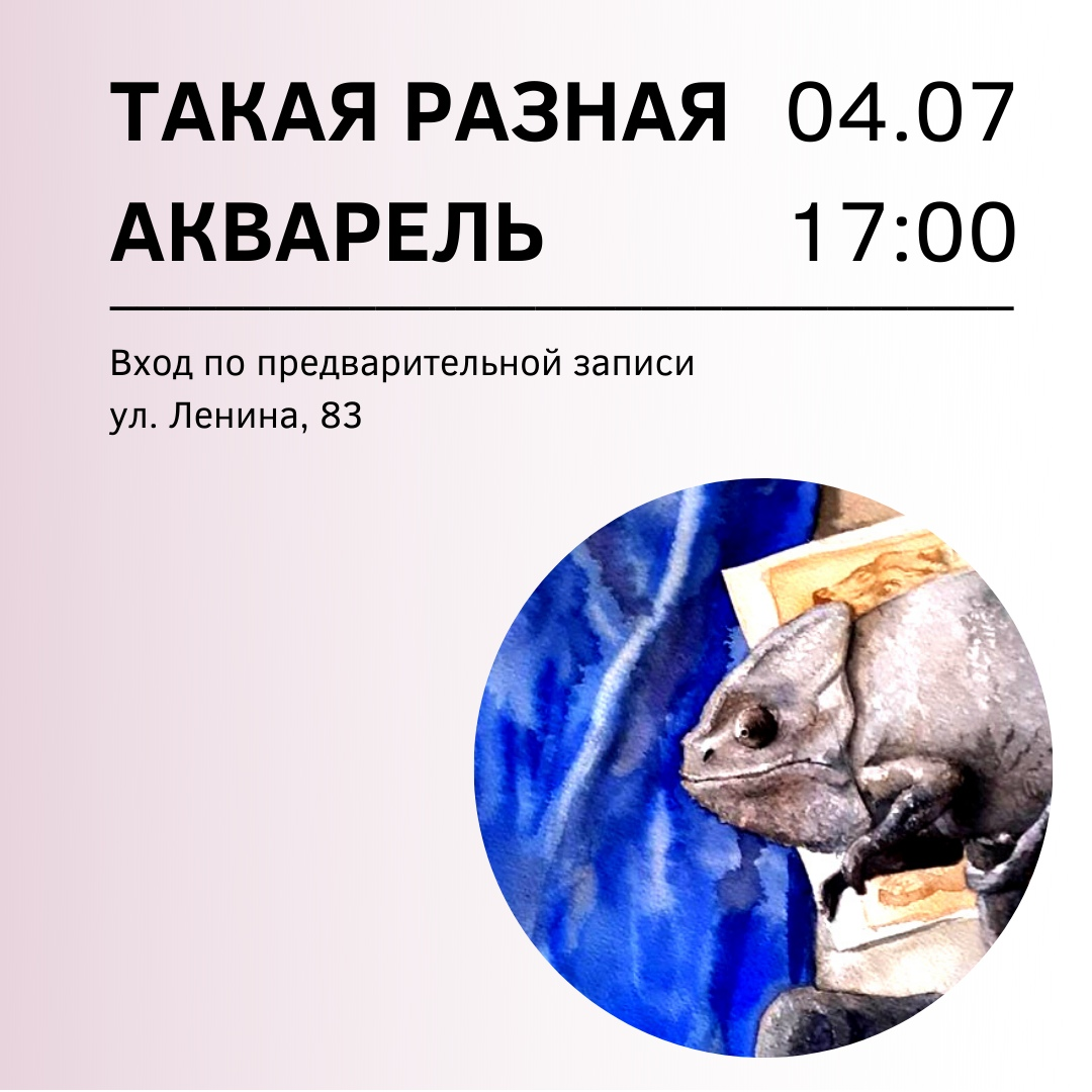Выставка работ Назмитдинова Вильдана и его преподавателя Лазарева Антона Александровича @ ул. Ленина, 83, МЦСИ