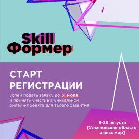 Развивающий онлайн-проект