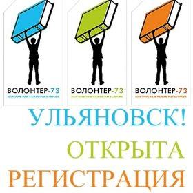 Семинар-тренинг по социальному проектированию и поиску ресурсов в рамках проекта «Факультет культурного волонтера. Продолжение»