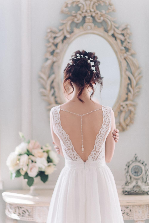 """Онлайн-фотоконкурс """"Невеста 2020"""""""