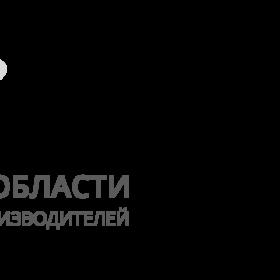 Выставка-форум для региональных производителей и жителей региона «Сделано в Ульяновской области»