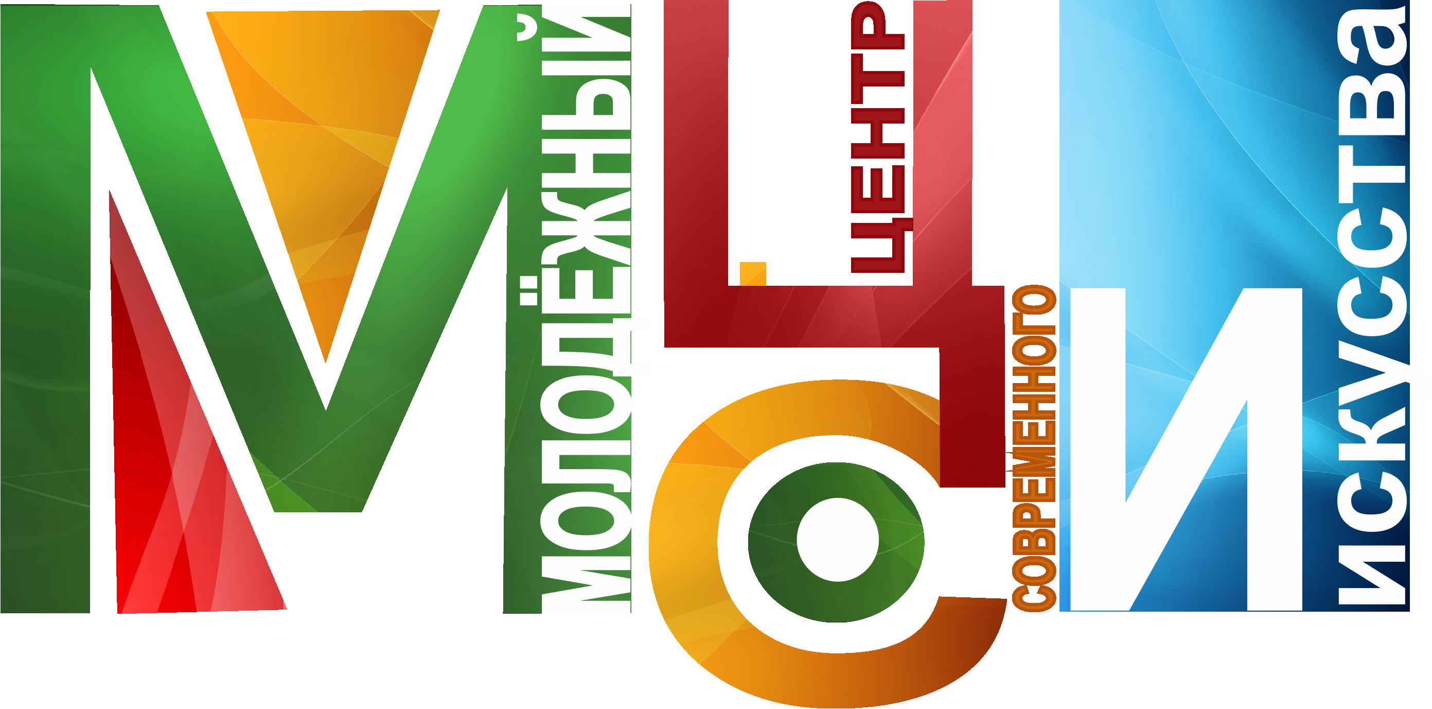 Проект проект «ArtYoung», в рамках Молодёжной программы X Международной ассамблеи художников «Пластовская осень» @ (ул. Ленина 83)