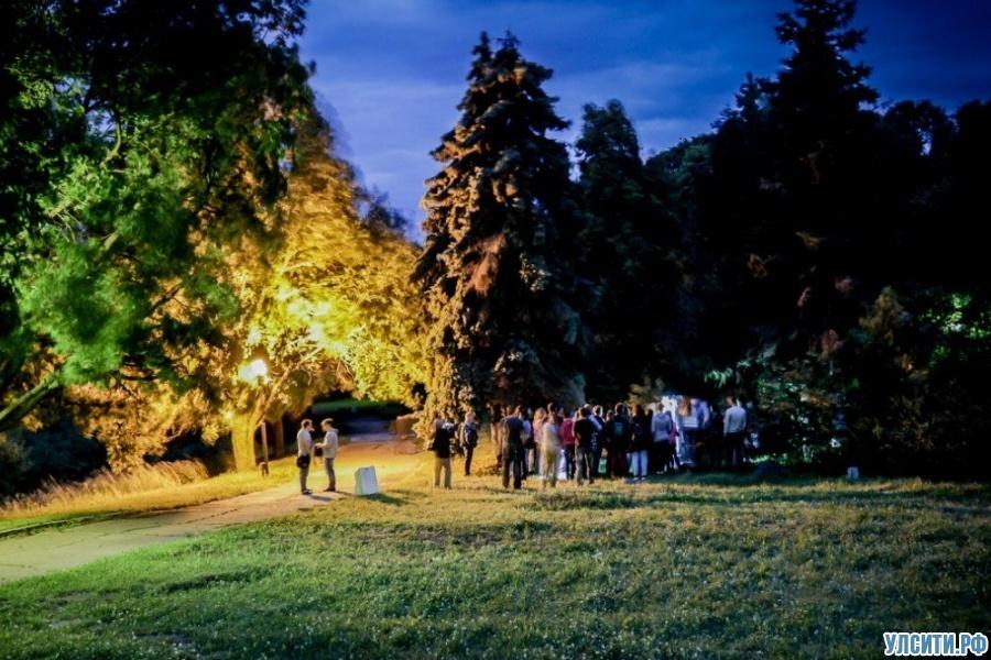 Ночная пешеходная экскурсия по парку Дружбы народов