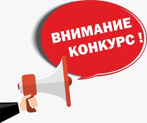 VI Всероссийский конкурс исполнителей русской песни «Поющая Россия»