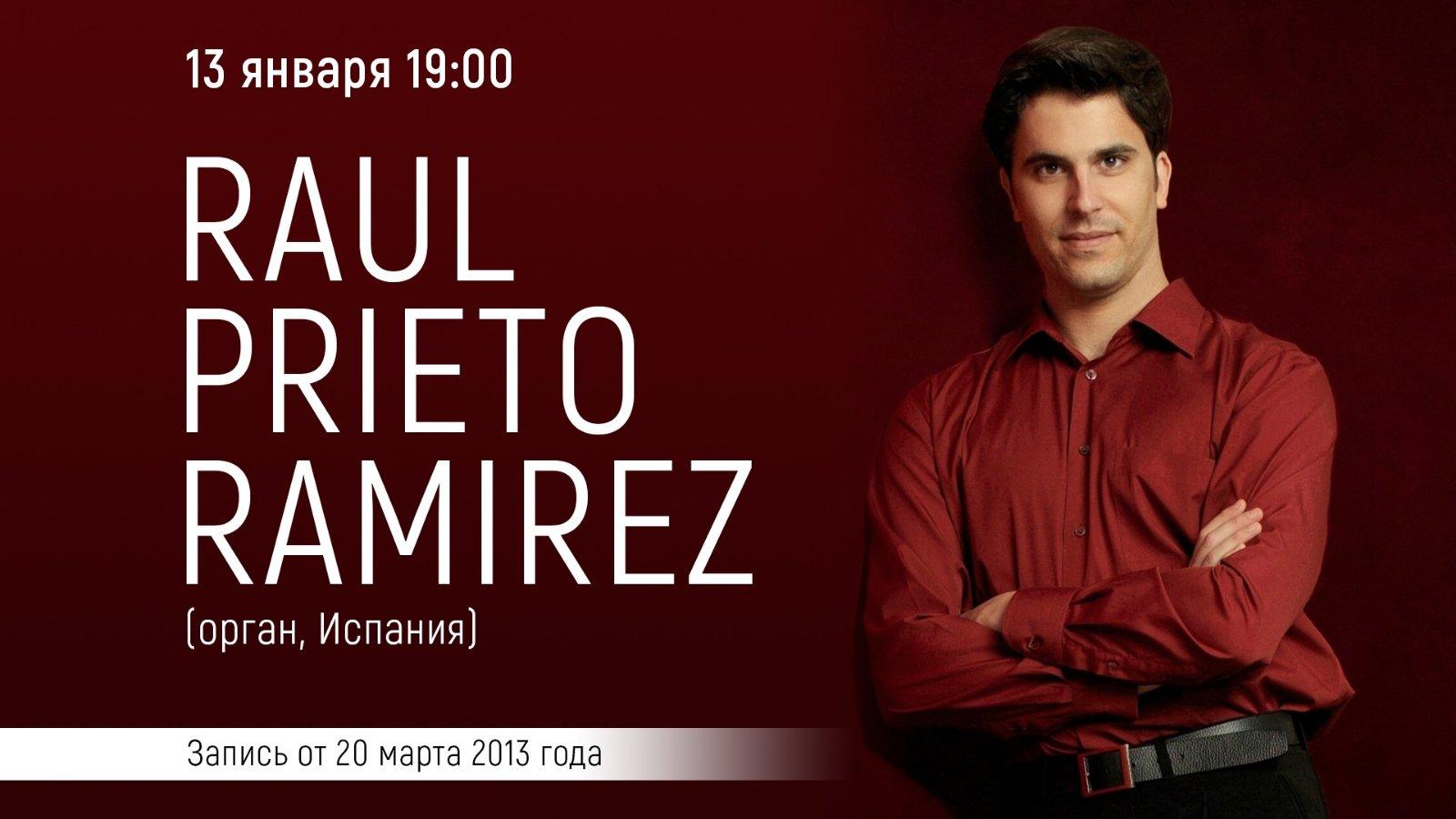 Онлайн-трансляция выступления Рауля Прието Рамиреса (орган, Испания)