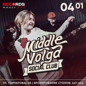 """Выступление группы """"Middle Volga Social Club"""" (г. Самара) @ Records Music Pub (ул. Гончарова, 48)"""