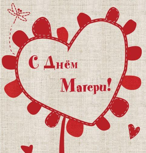«Мамин день» в театре кукол @ Ульяновский театр кукол  (ул. Гончарова, 10)