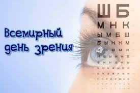 Занятие школы пациентов по теме макулодистрофии сетчатки глаза @ Фойе отделения микрохирургии глаза Ульяновской областной клинической больницы (ул. Хрустальная д.3)