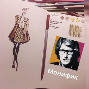Мастер-класс по Fashion-скетчингу @ Платформа творческая студия (ул. Марата, 8, корп. 4)