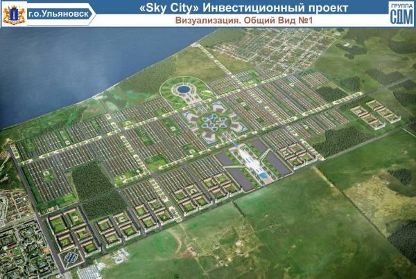 Под Ульяновском за 10 лет вырастет «микрорайон будущего» на 200 тыс. человек (фото) - фото 2