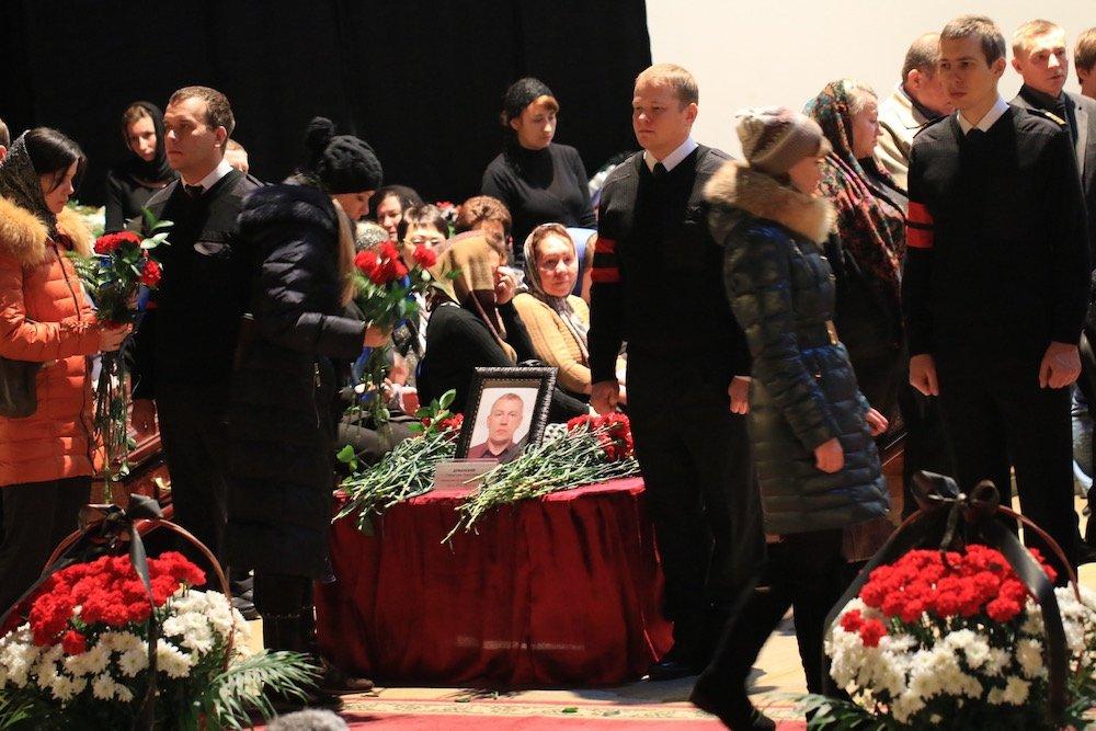 фото погибших сотрудников в кбр