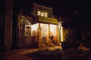 Ночь искусств  в Выставочном зале «На Покровской» @ Выставочный зал на Покровской(ул.Льва Толстого 63)