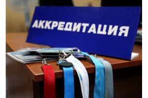 Заседание Городской Думы @ ул. Кузнецова, 7 (ауд.№310)