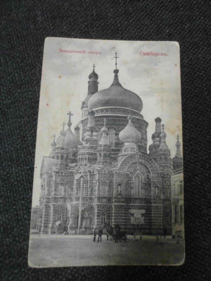 Февраля, симбирск открытки