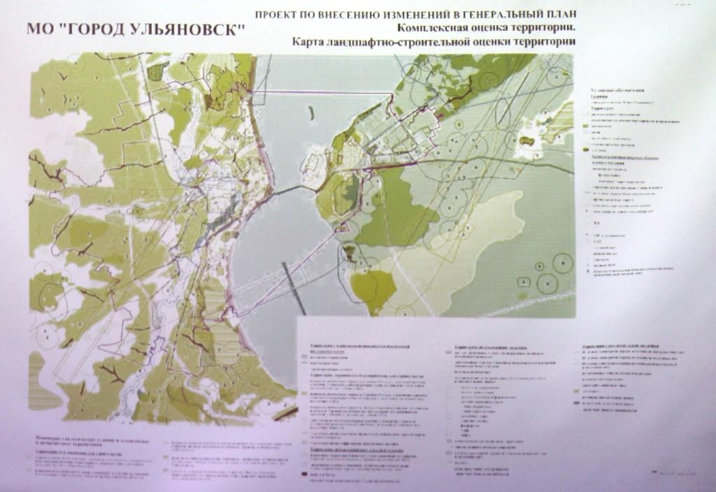 Карта ландшафтно-строительной оценки территории