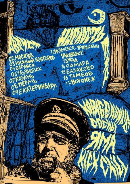 """Kick Chill. Корабельные сосны: бесплатный концерт / открытая репетиция @ Креативное пространство """"Квартал"""""""