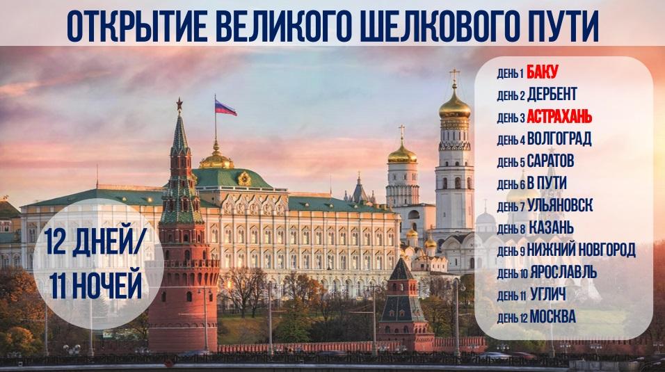 ВЯрославль приедет ультрасовременный русский круизный теплоход