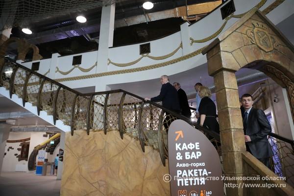 бассейн спартак ульяновск официальный сайт инн огрн