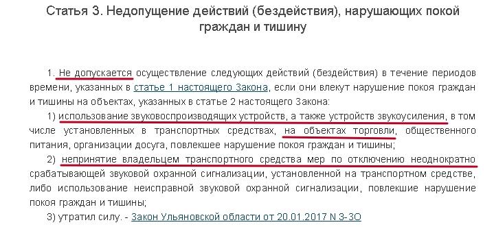 831 постановление правительства москвы замена счетчика