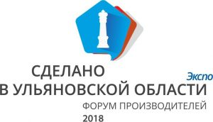 Выставка-форум «Сделано в Ульяновской области» @ Волга-Спорт-Арена (ул. Октябрьская, д. 26. стр. 1)