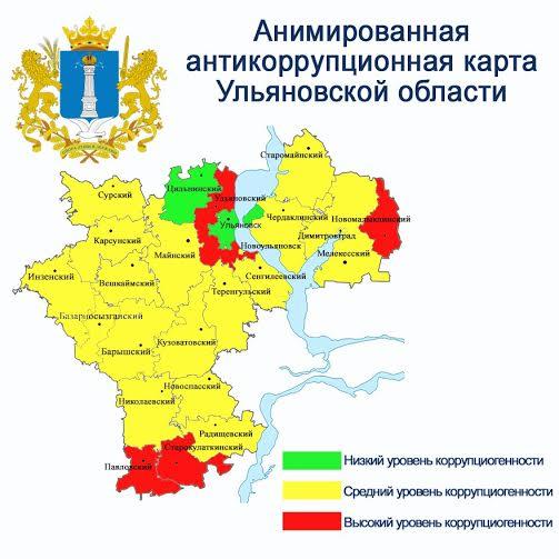 снится подробная карта ульяновской области метрополитен будет