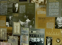 Выставка «Монолог» @ музей «Симбирская чувашская школа. Квартира И.Я.Яковлева» (ул.Воробьёва, д.12)