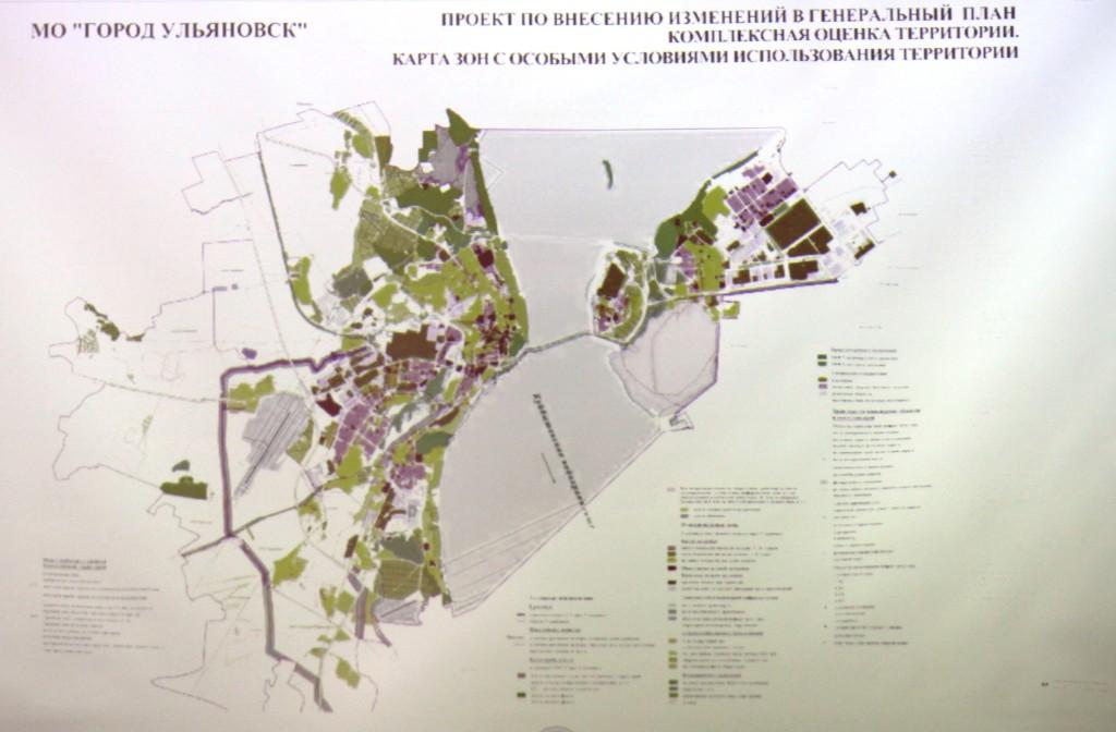 Карта зон с особыми условиями использования территории