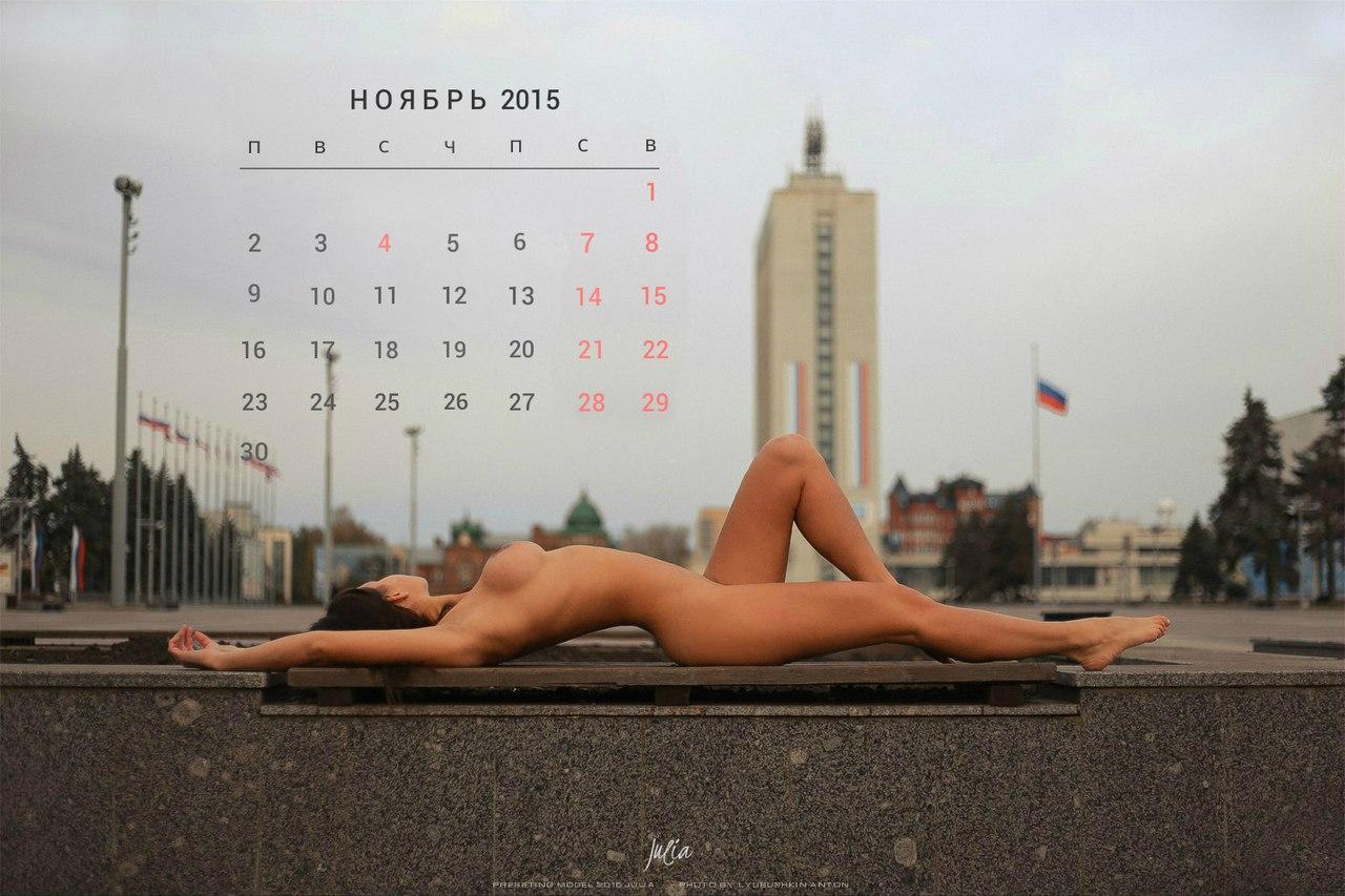 ulyanovsk-eroticheskoe-foto-porno-svechi-na-grud