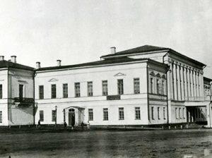 Книжно-иллюстративная выставка «Гордость Симбирска – Карамзинская библиотека» @ Фойе старого здания Дворца книги