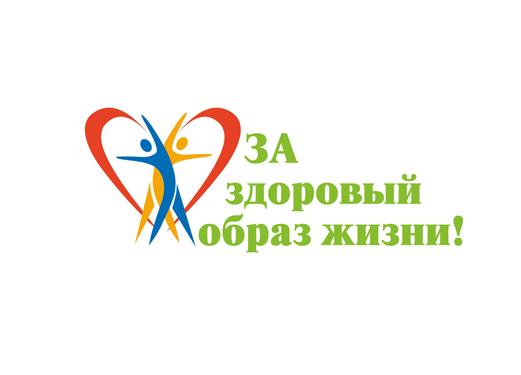 Агитпоезд «За здоровый образ жизни и здоровую счастливую семью» @ в здании поликлиники № 2 микрорайона Опытное поле (ул. Вольная, 4)