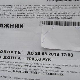 Какие документы нужны для замены загранспаспорта для пенсионеров