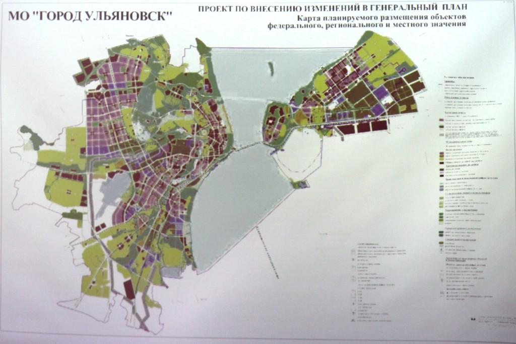 Карта планируемого размещения объектов федерального, регионального и местного значения