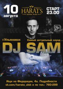 Вечеринка от DJ SAM @ HARAT`S PUB (ул. Федерации, д. 4а)