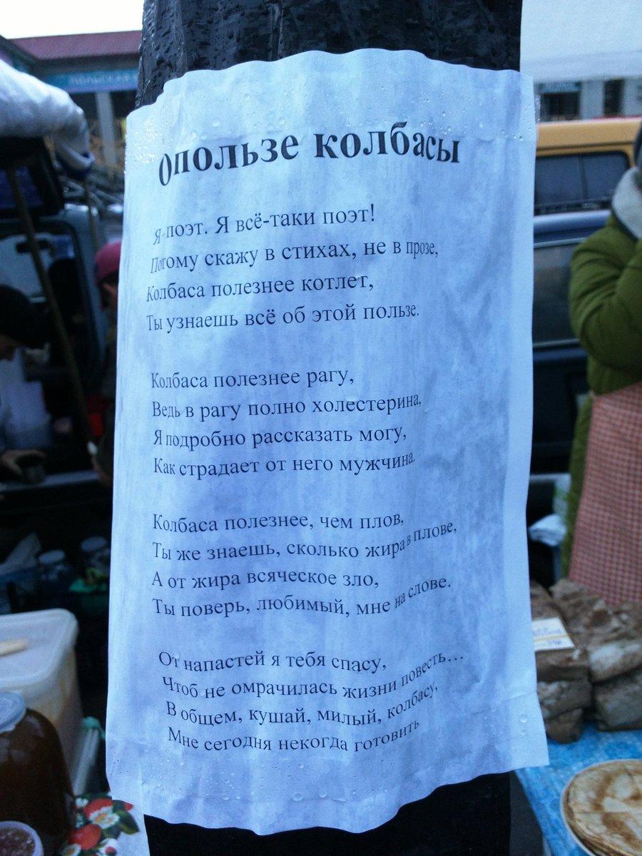 Стих о ленинском районе