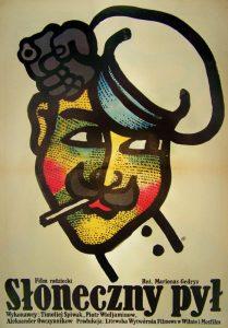 Показ документального фильма «Ульяновской области – 70 лет» и художественного фильма «Пыль под солнцем» @ Кинотеатр «Люмьер» (ул. Радищева, 148)