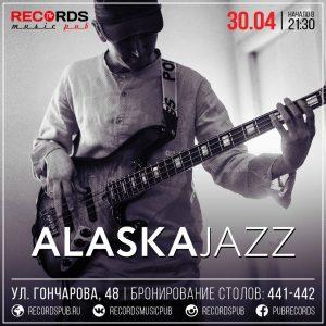 """Выступление группы """"Аляска Jazz"""" @ Records Music Pub (ул. Гончарова, 48)"""
