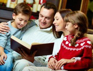 Семейный праздник «Светлый праздник к нам пришел», посвященный празднованию Рождества @ Библиотека №18 «Информационно-культурный центр «Библиотека и семья» (ул. Корунковой, 25)