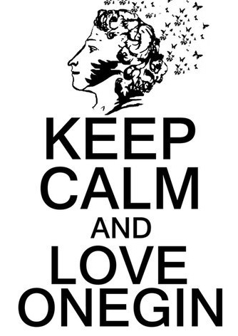 Keep Calm & Love Onegin, концептуальный водевиль @ Драматический театр (ул.Спасская 12а)