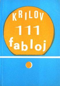 I.A.Krilov 111 FABLOJ встреча, посвящённая 250-летию со дня рождения И.А. Крылова @ Дворец книги (пер. Карамзина, 3/2)