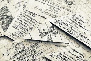 НЕСКУЧНЫЕ ВЕЧЕРА. Культурно-просветительное занятие «Опалённые войной» @ Музей «Симбирские типографии» (ул. Ленина, д. 43)
