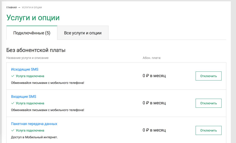 Коды операторов мобильной связи украины узнайте откуда