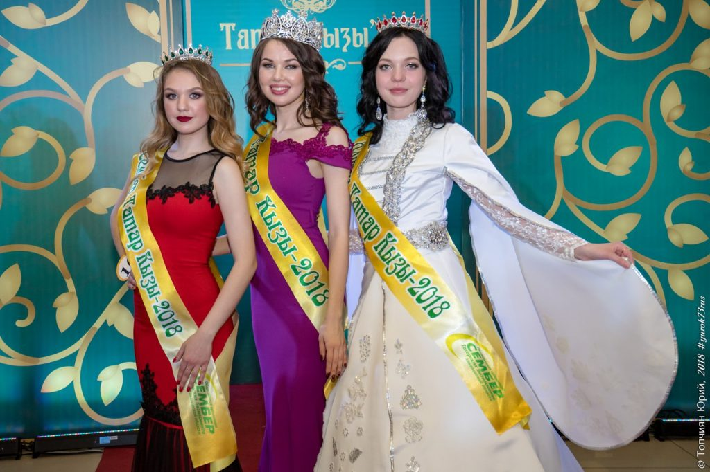 выглядит фото с конкурса татар кызы играет нём начиная