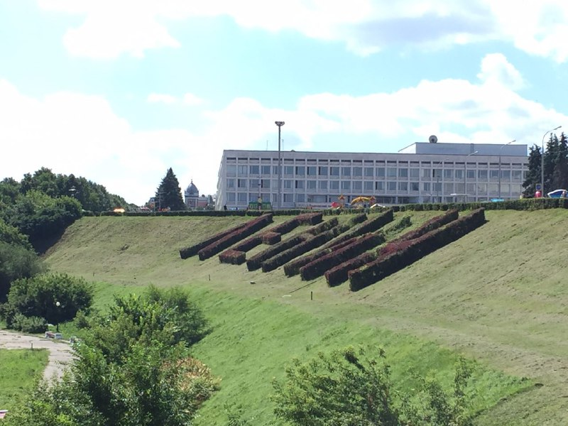 Надпись Ленин в Ульяновске